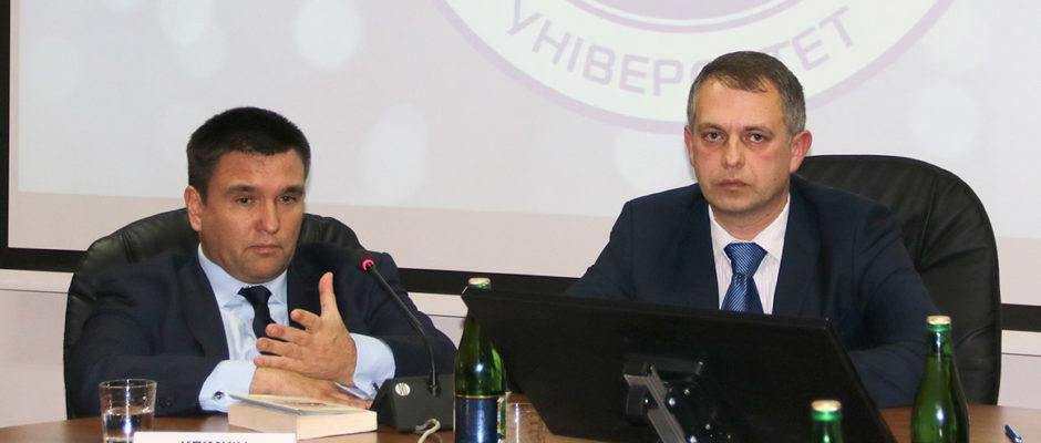 Павло Клімкін в УжНУ