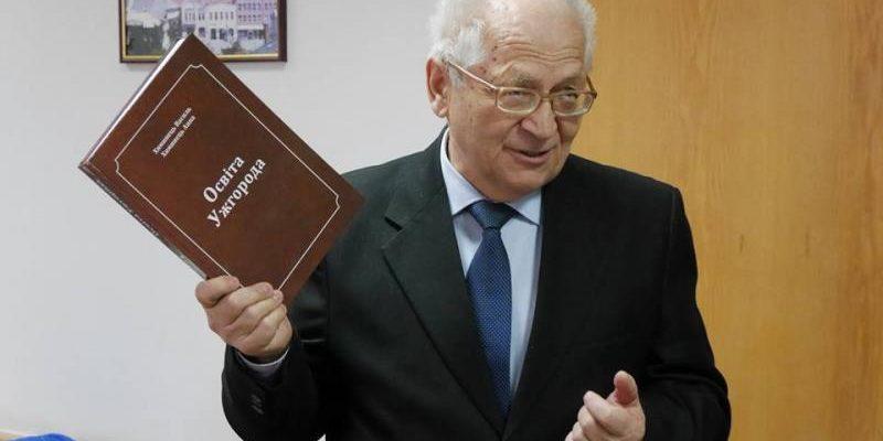 Професор Химинець із першим примірником книги