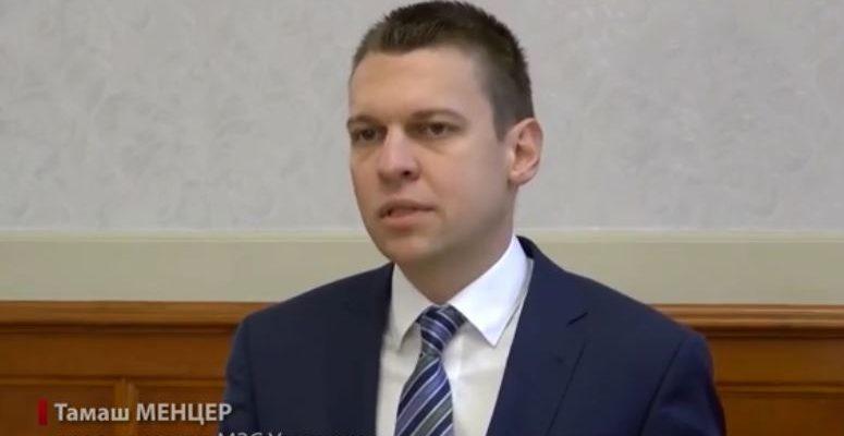 Томаш Менцер