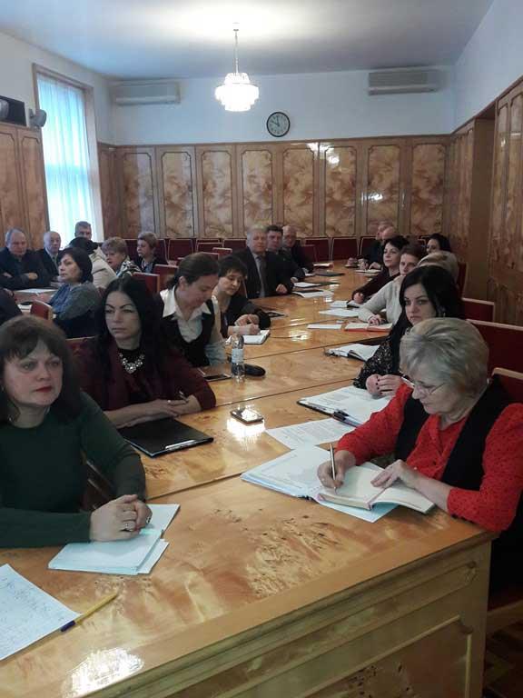 Розширене засідання колегії