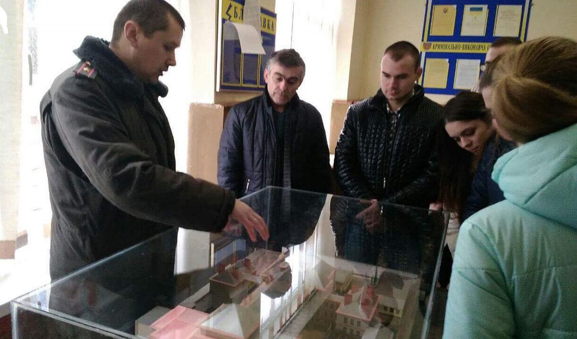 Ужгородські студенти в СІЗО