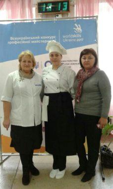 """Закарпатці взяли участь у """"WORLDSKILLS UKRAINE"""""""