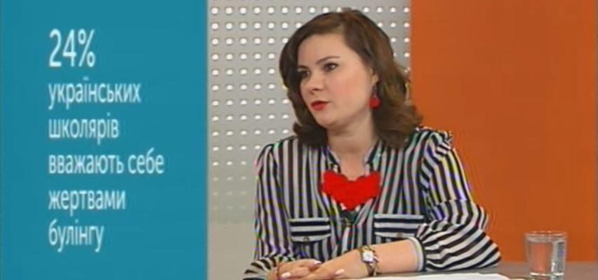 Шкільний психолог Оксана Корпош в ефірі