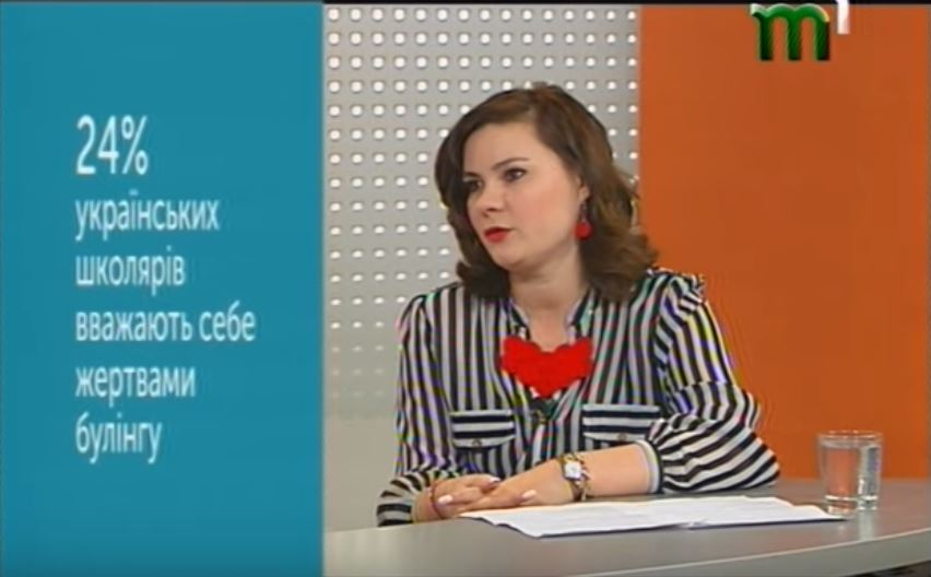 """Шкільний психолог Оксана Корпош в ефірі """"Тиси-1"""""""