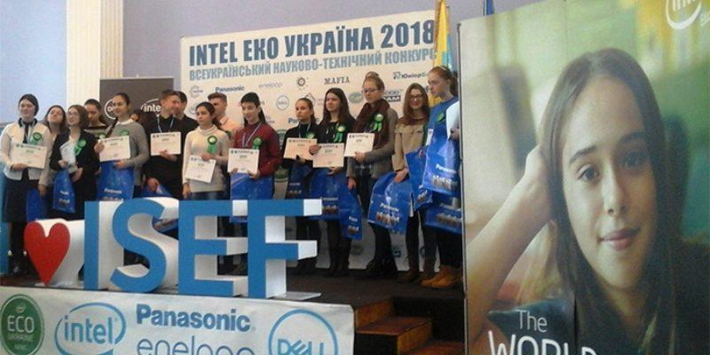Призери конкурсу Intel
