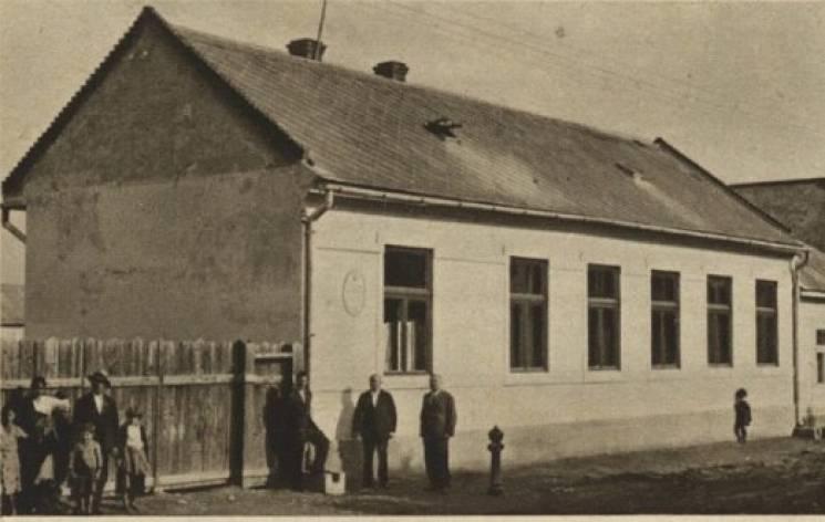 Колишній вигляд ромської школи зовні