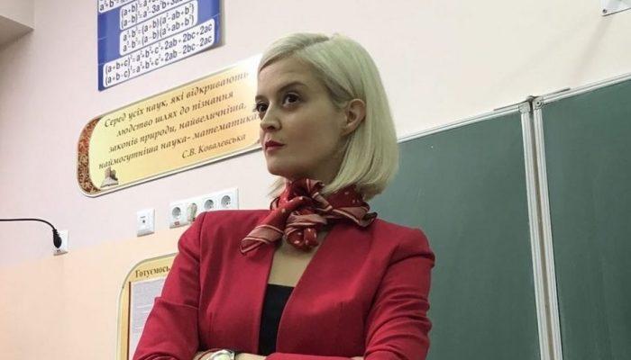 Дарина Петрівна - завуч із серіалу