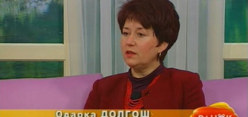 Одарка Долгош в ефірі телеканалу