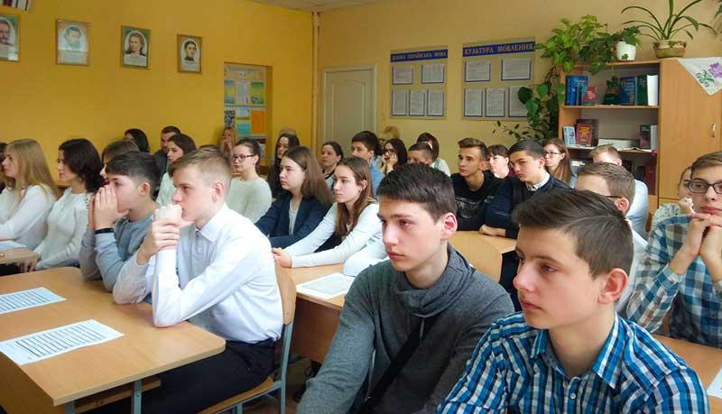 Школярі - юні академіки