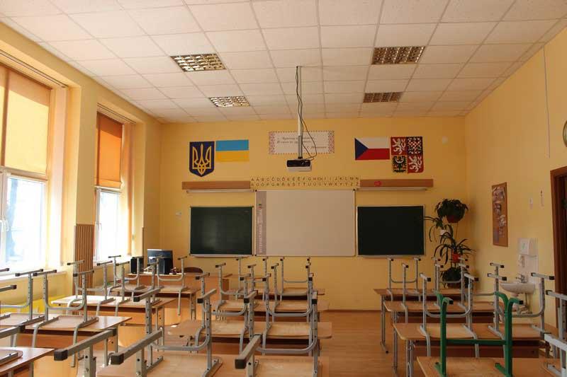 Один із кабінетів україно-чеської дружби – місце, де діти вивчають чеську мову