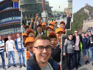 Представники УжНУ в Китаї