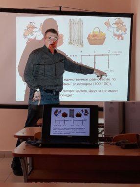 Сергій Доценко, доцент Київського національного університету ім. Т. Г. Шевченка