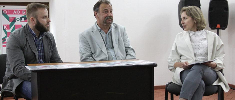 Під час презентації спеціального випуску журналу