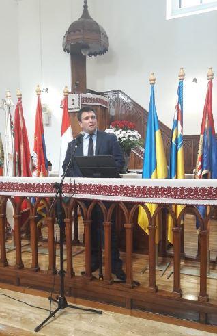 Виступає Павло Клімкін