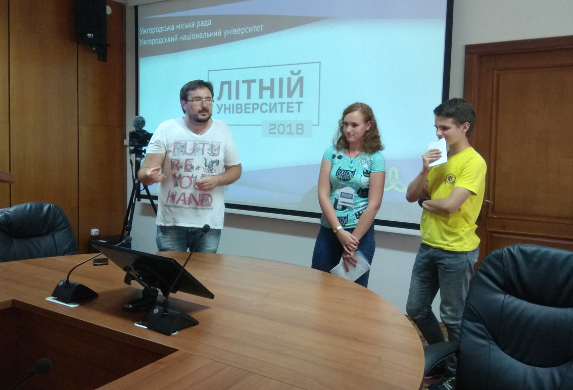 Віталій Завадяк розпочинає майстер-клас