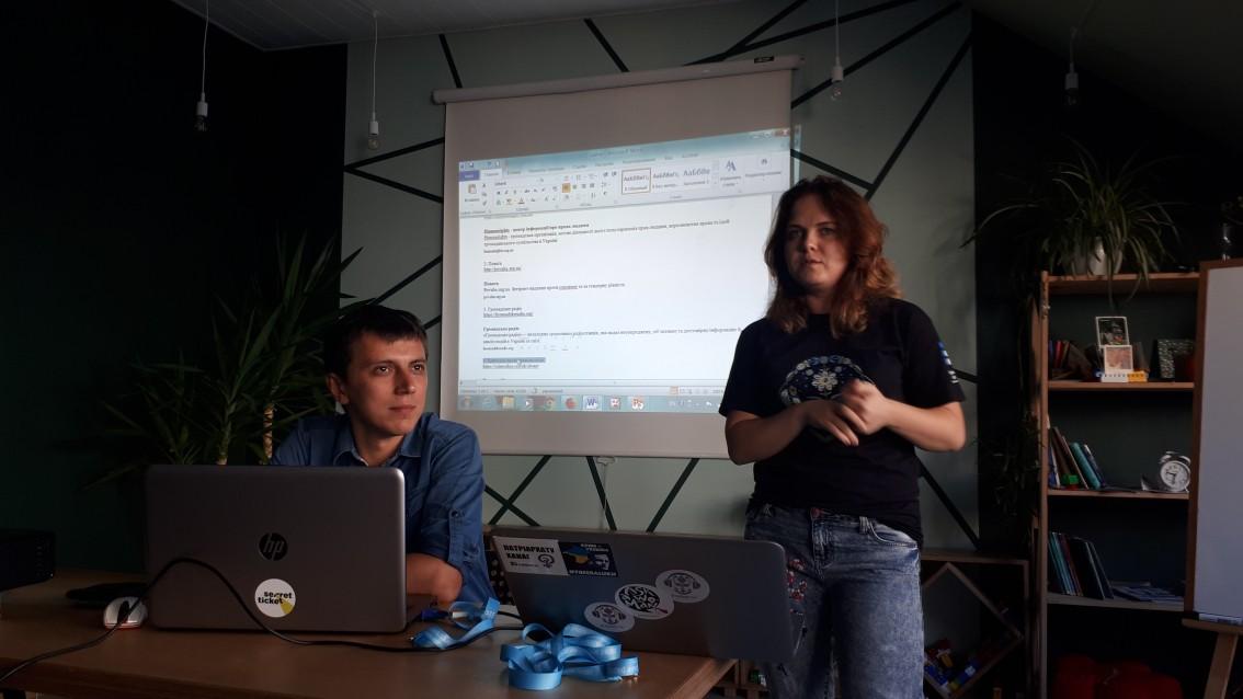 Григорій Пирлик та Вікторія Єрмолаєва