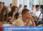Літня школа IT в Ужгороді