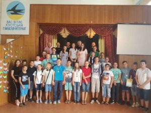 Учасники Літньої школи з програмування в Хусті
