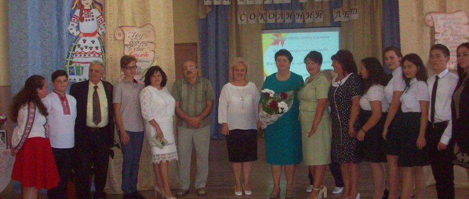У Королеві вшанували пам'ять поета Василя Вароді (фото)