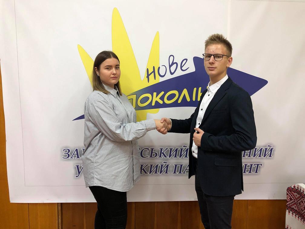 Новий керівник учнівського парламенту Закарпаття