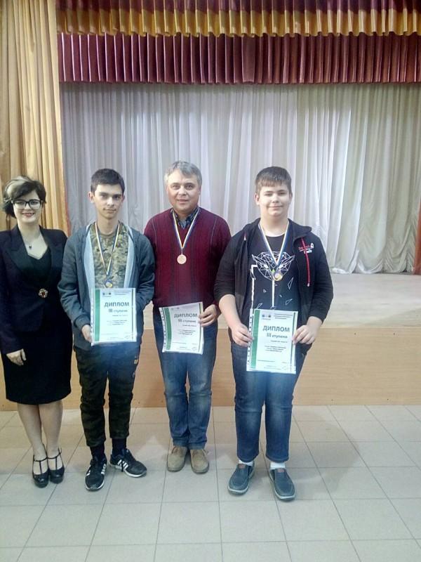 Олександр Сентипал, Сергій Вапнічний та Мартін Лешко під час нагородження