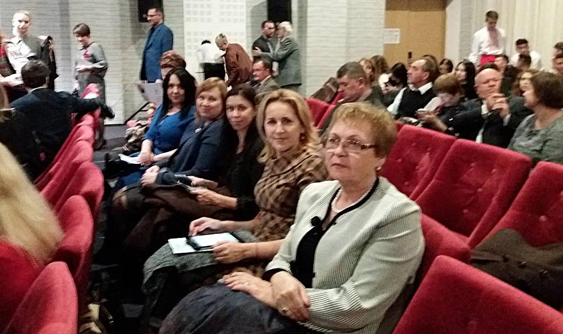 Науковиці УжНУ в Бухаресті