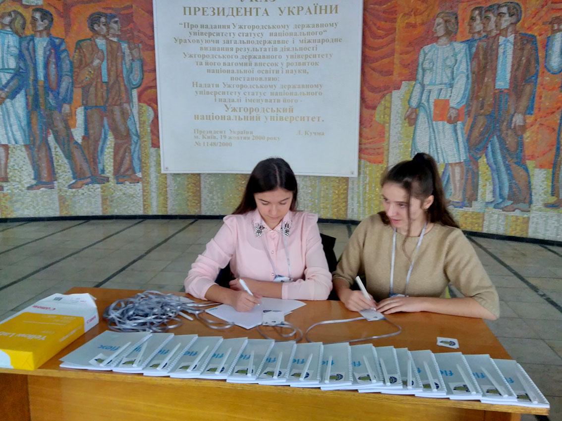 Під час реєстрації на участь у школі дебатів