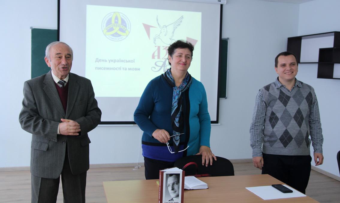 Іван Сабадош, Христина Керита та Василь Шаркань
