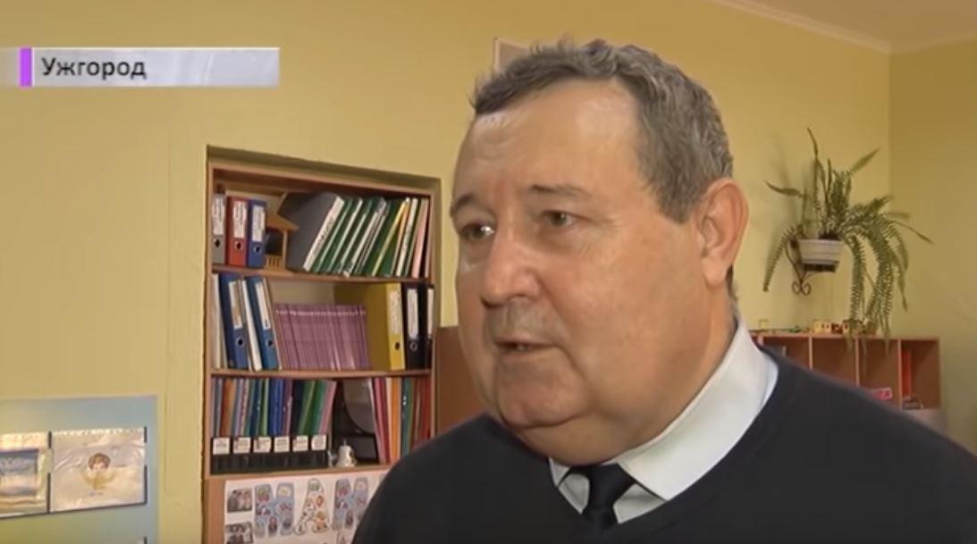 Петро Кіндюх, директор Ужгородської ЗОШ № 5