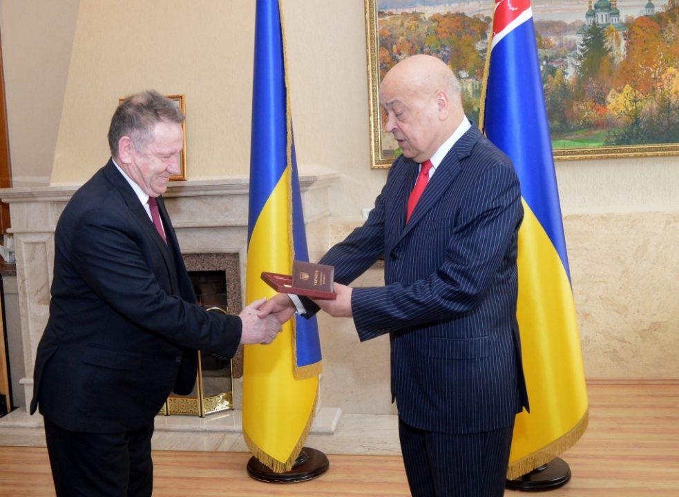 Геннадій Москаль, Юрій Бисага