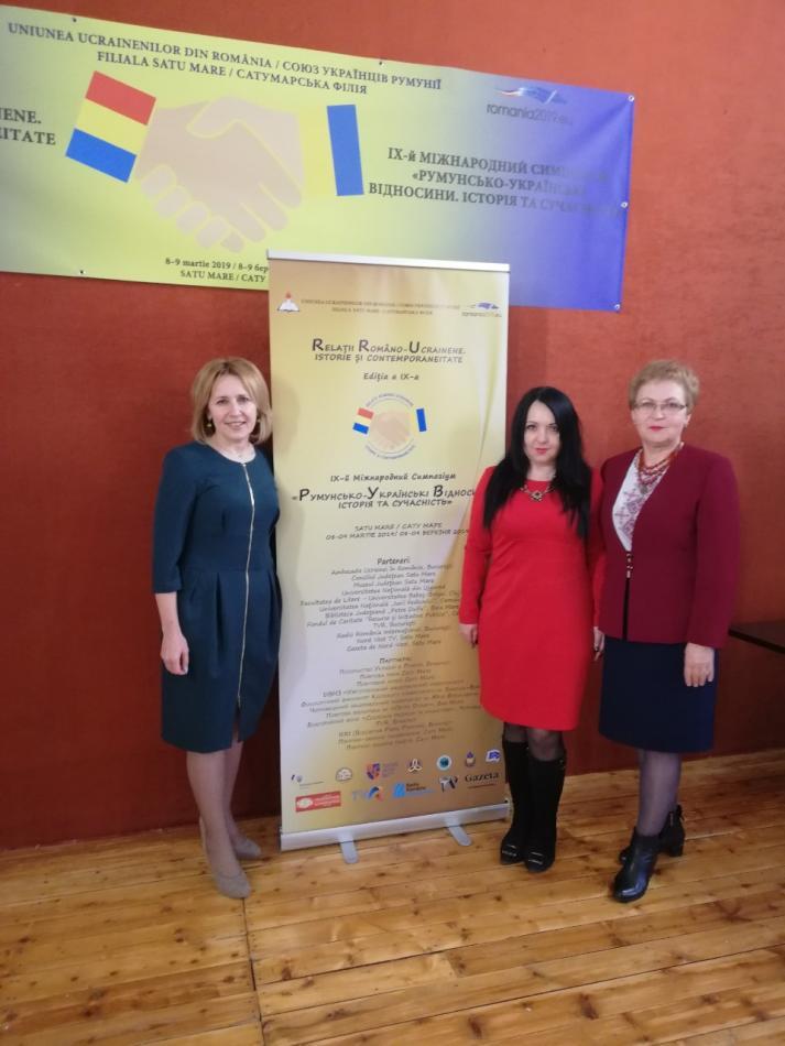 Галина Шумицька, Оксана Тиховська, Валентина Барчан