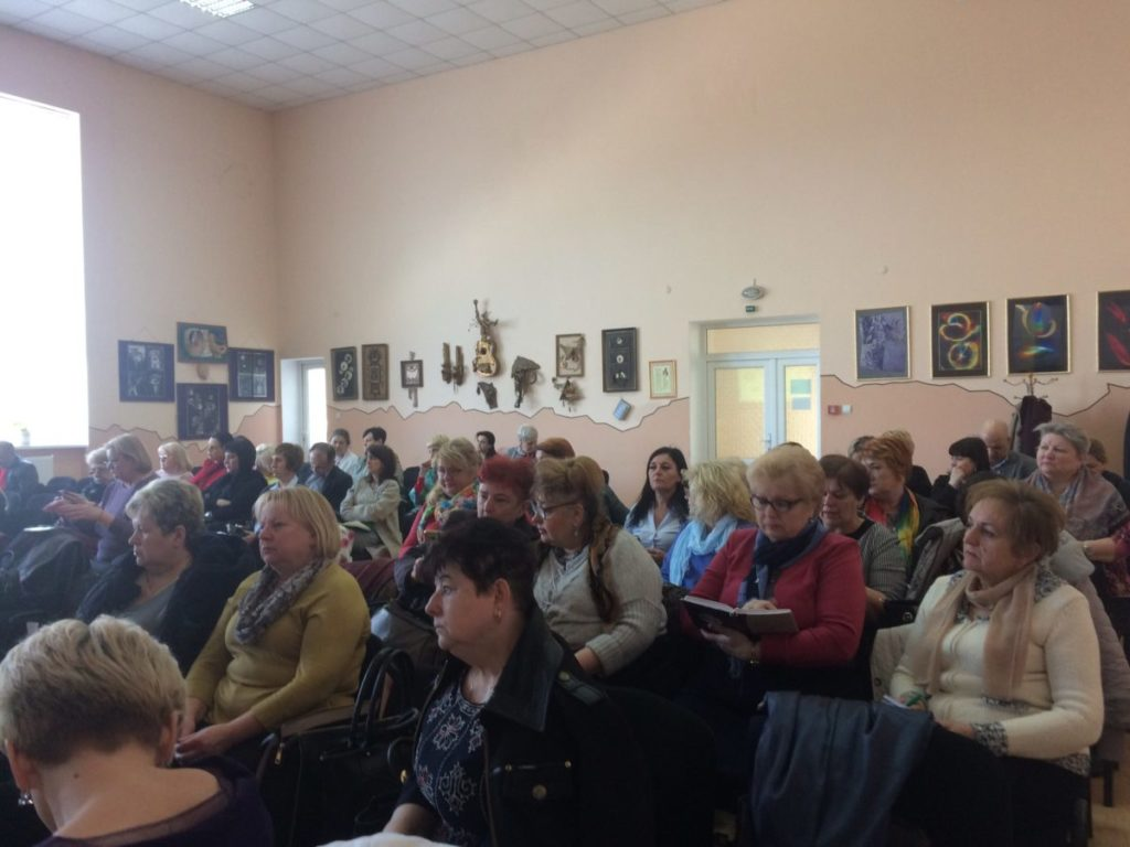 Колегія управління освіти Ужгородської міськради