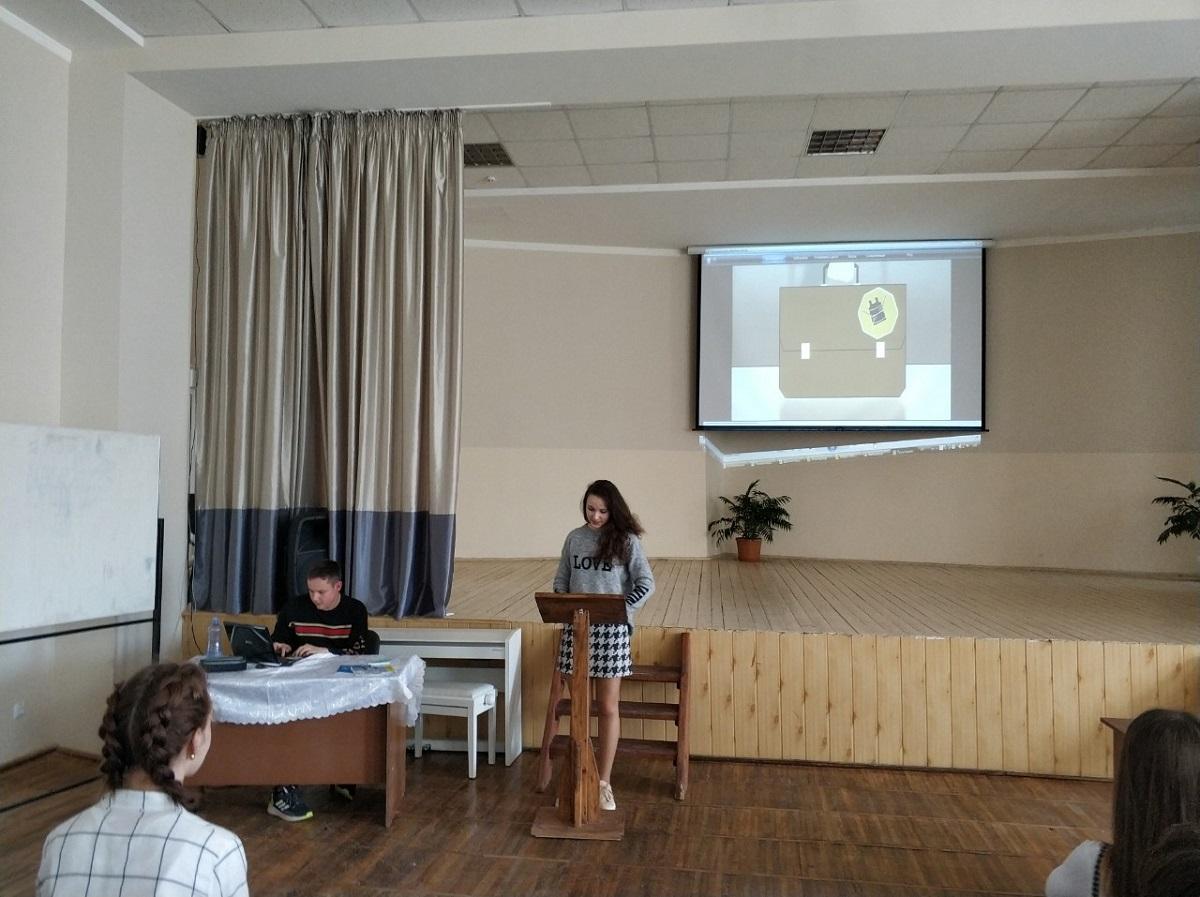 Конференція у Лінгвістичній гімназії