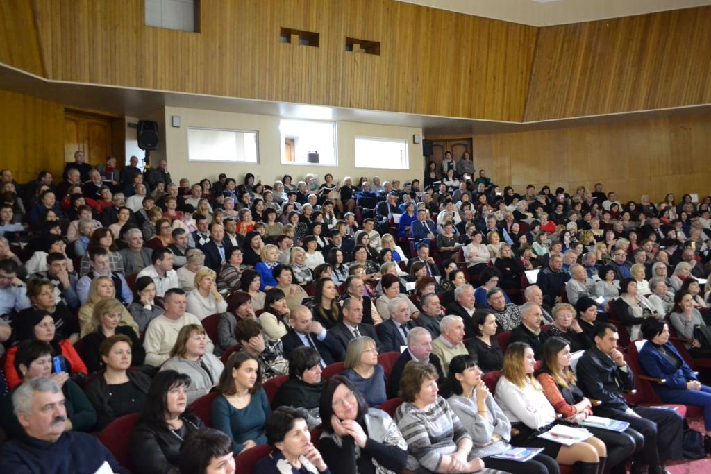У ПАДІЮНі зібралися всі керівники шкіл області