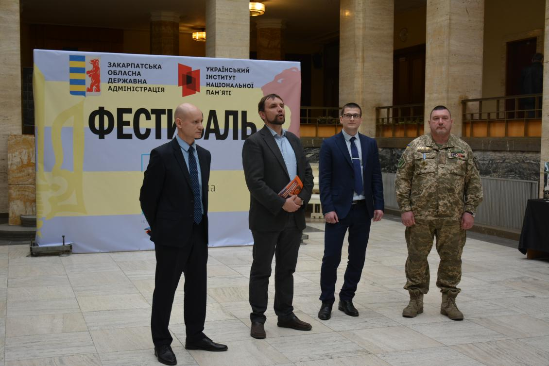 Ярослав Галас, Володимир В'ятрович, Олександр Пагіря та Олег Куцин