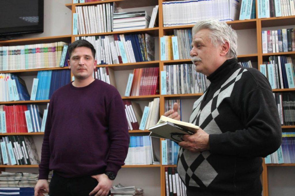 Василь Лавер і Василь Густі