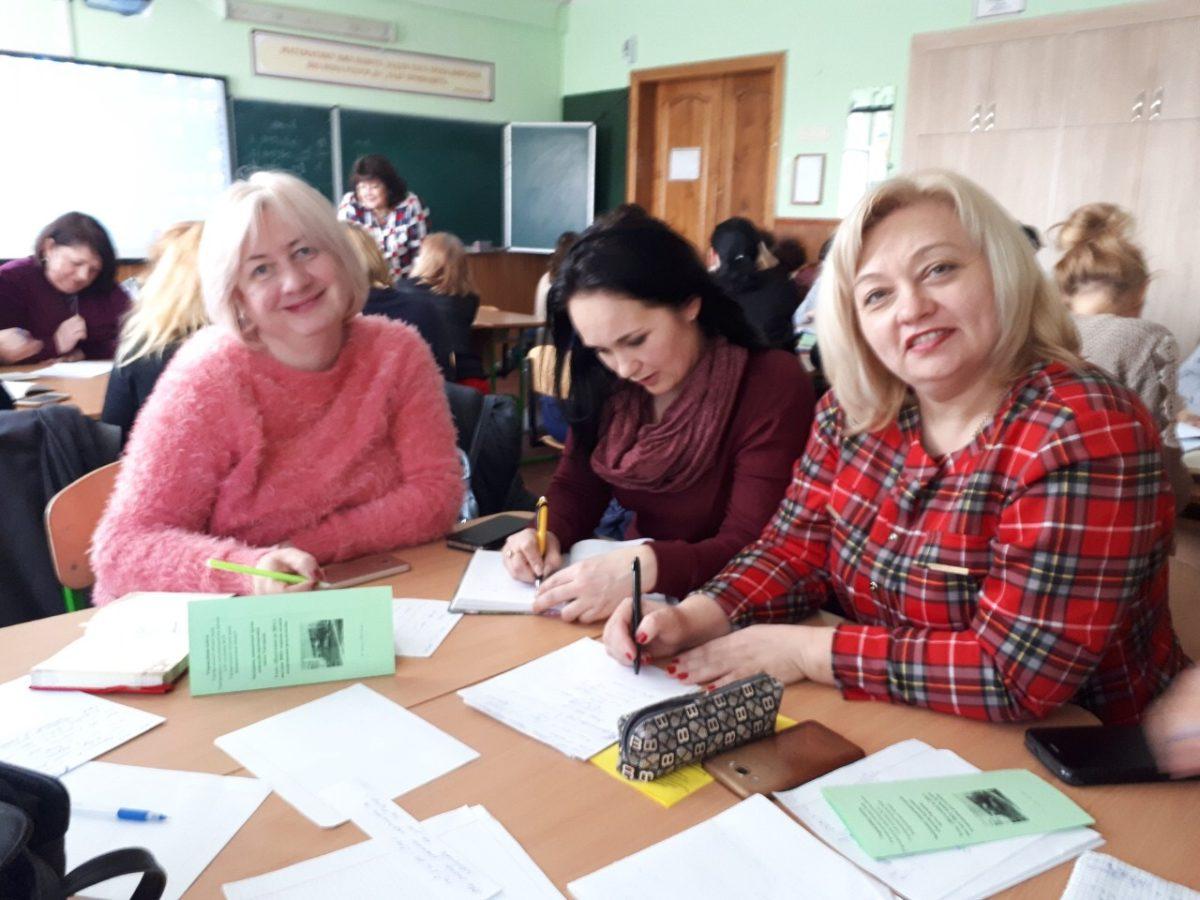 Ужгородські вчителі математики під час тренінгу