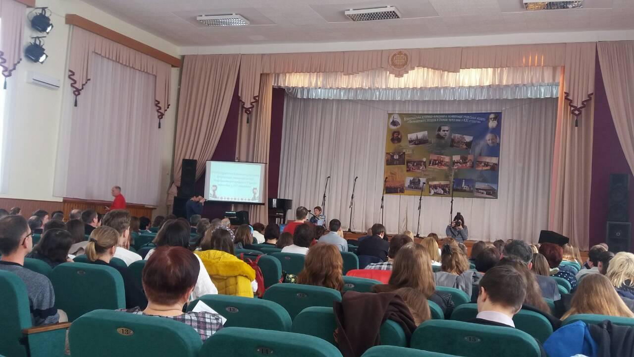 Археологічна конференція у Черкасах
