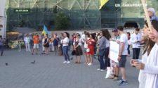 """Акція """"Мова об'єднує в Ужгороді"""""""