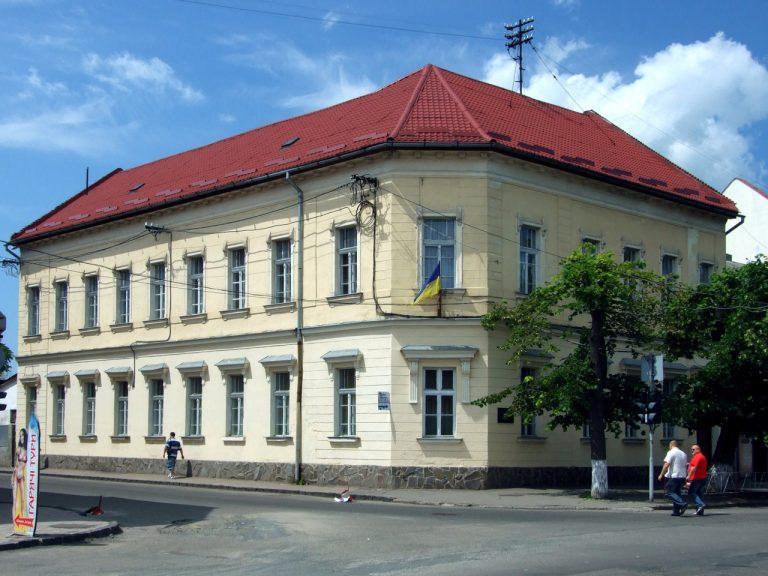 Будинок на пл. Ш. Петефі, 36 (колишній дитячий садок на вул. Минайській, 2), сучасне фото
