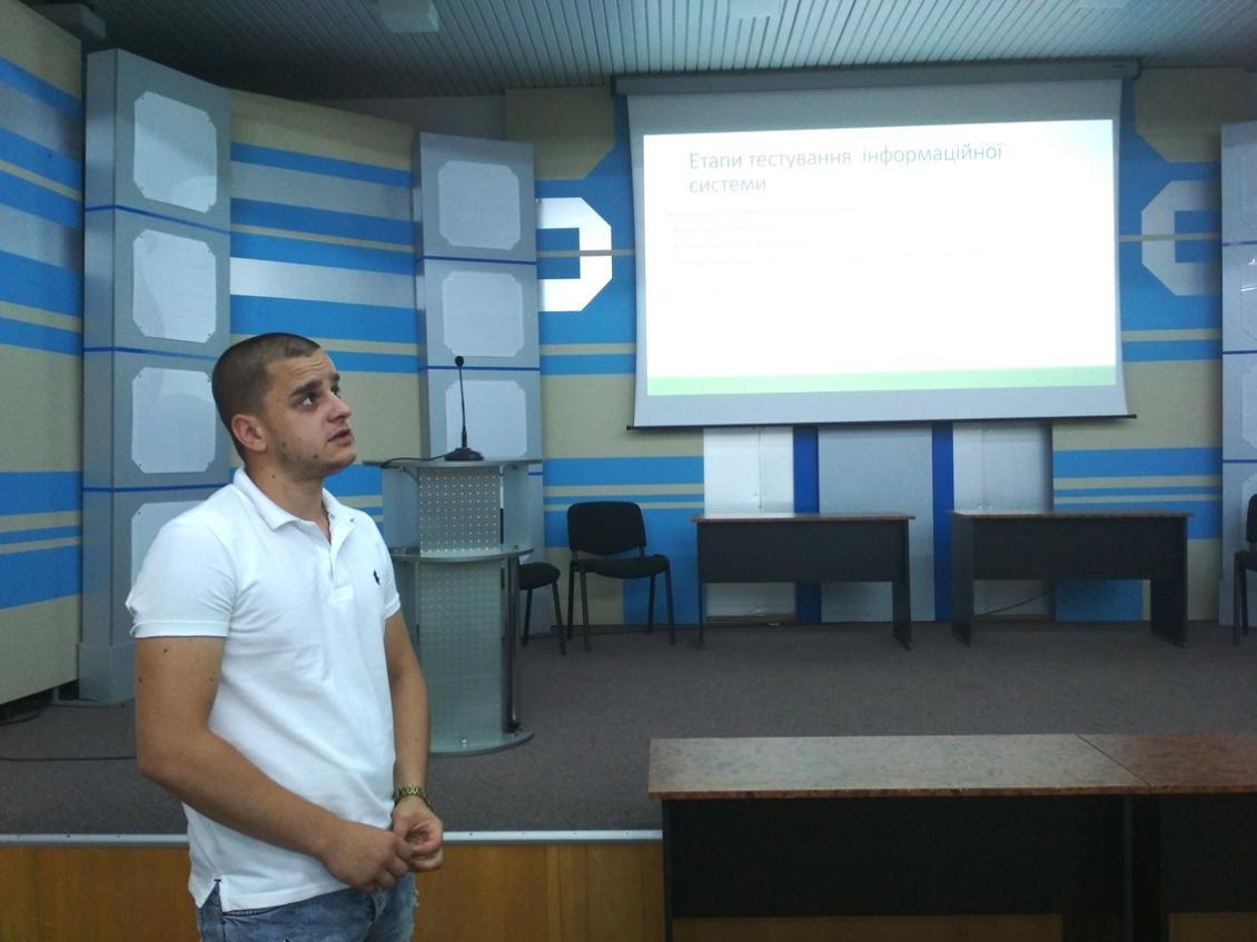 Ярослав Буй – тестування програмного забезпечення