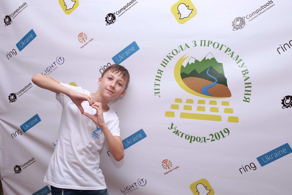 Наймолодший учасник IV Міжнародної літньої школи з програмування