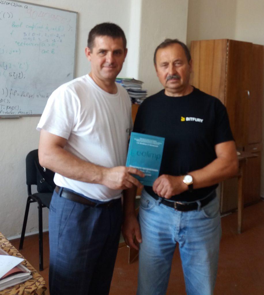 Книга Жуковського та Матвійчука в надійних руках