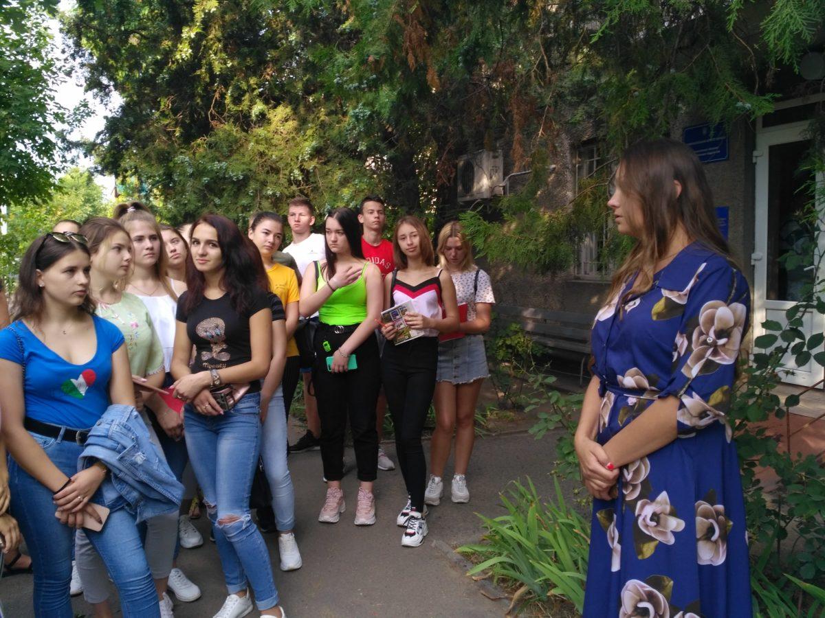 Початок екскурсії студентів УТЕК КНТЕУ