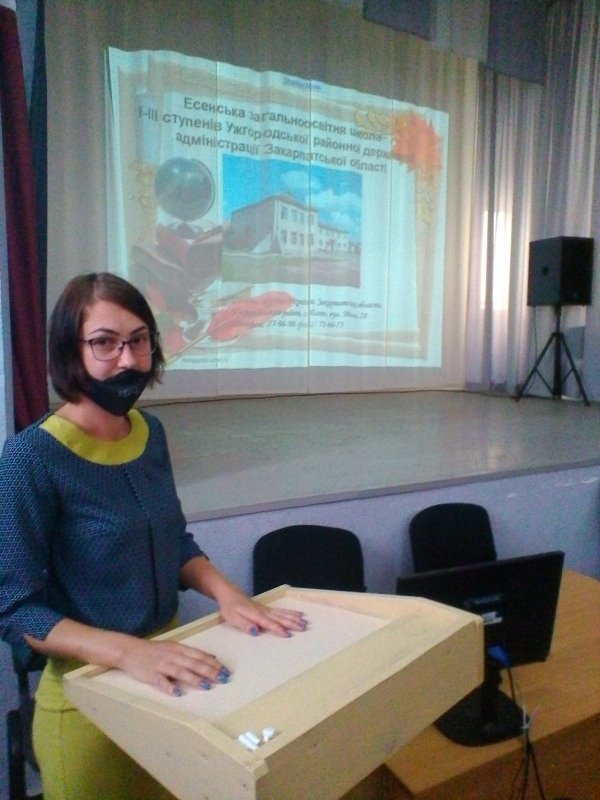 Презентація Есенської ЗОШ