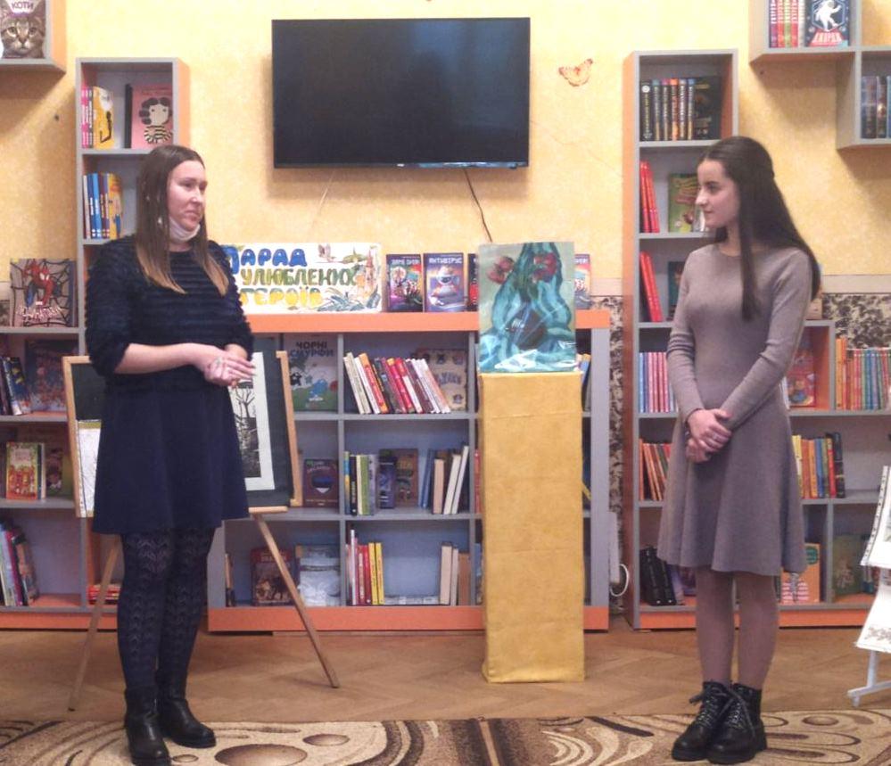 Наставниця й учениця: Діана Добош і Євгенія Буй