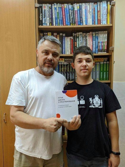 Сергій Вапнічний з учнем