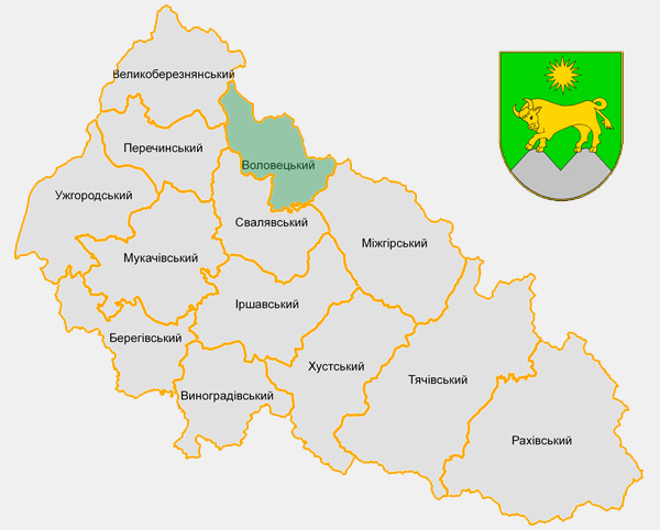 Воловецький район