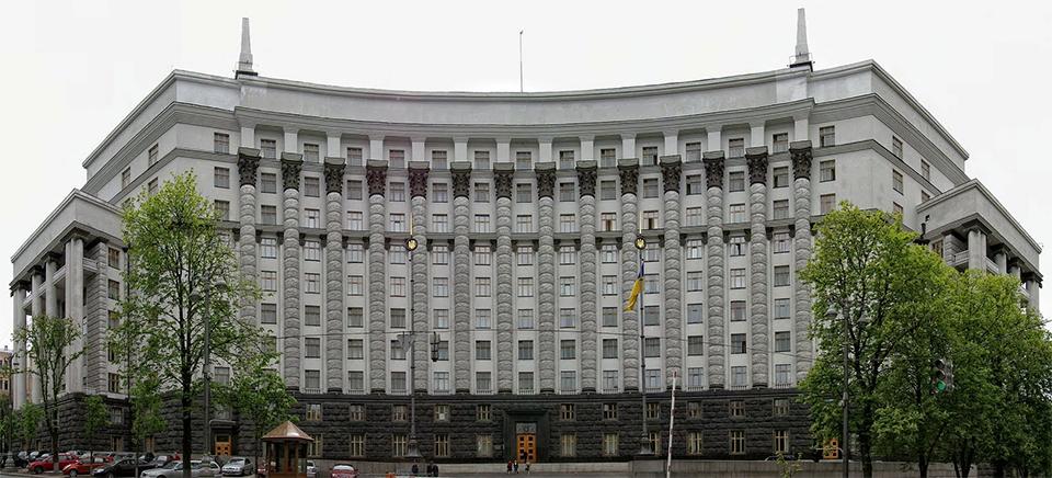 Кабінет Міністірв України - нові вимоги до кваліфікаційних категорій