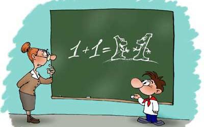 побори в школах